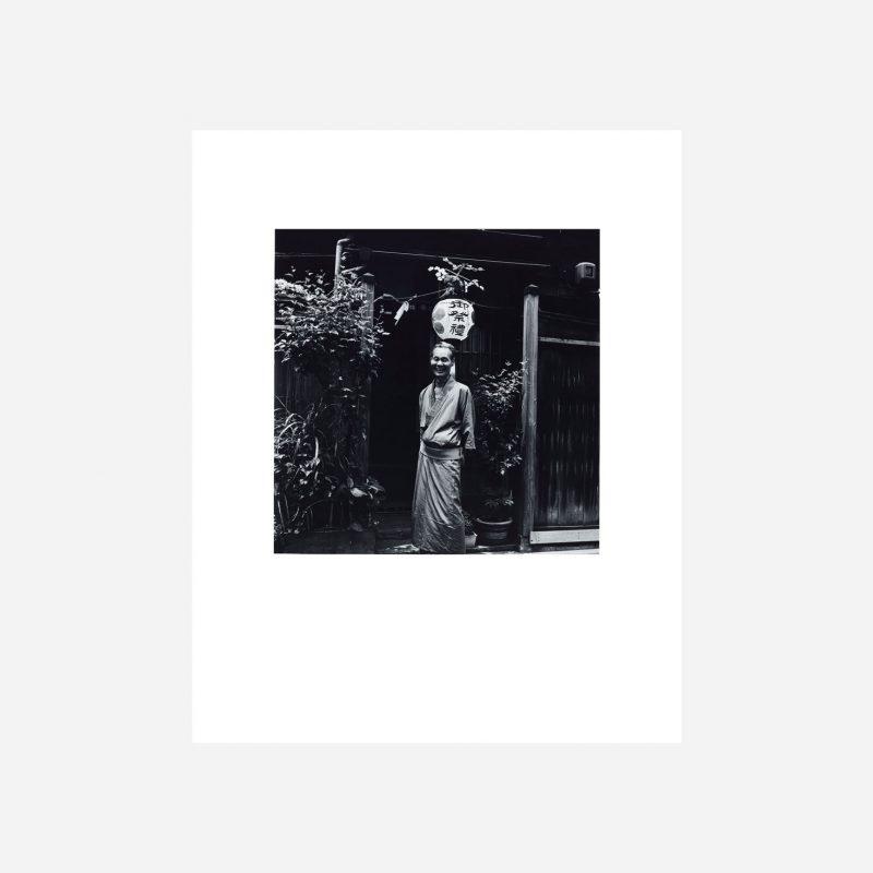 Anonymous Men & Women Tokyo 1976 - 78, 2019